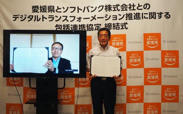愛媛県はソフトバンクとDX推進に向けて協定を結んだ(14日、愛媛県庁)