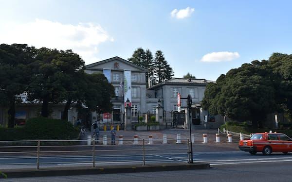 皇居にも近い都心の超一等地にある(東京都千代田区の駐日英国大使館)