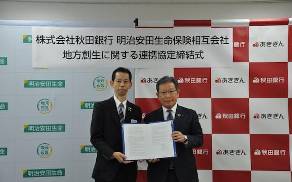 秋田銀行と明治安田生命は連携協定を結んだ(14日、秋田銀行本店)