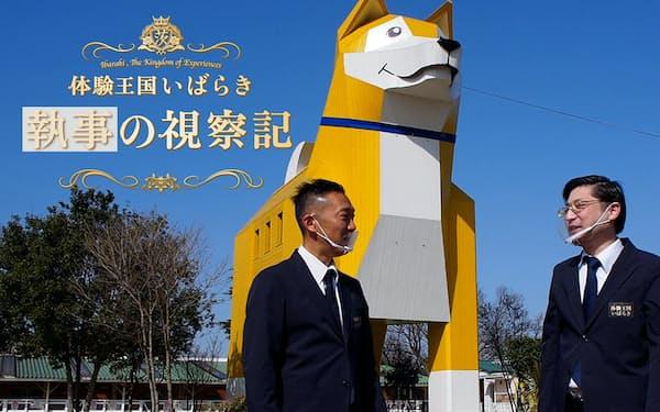 茨城県の営業戦略部プロモーションチームは職員が観光地などを体験して紹介する試みなどを行った