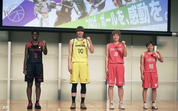写真撮影に応じるバスケットボール女子Wリーグ、(左から)トヨタ自動車の馬瓜エブリン、ENEOSの渡嘉敷来夢、デンソーの高田真希、富士通の町田瑠唯(14日、東京都内)=共同