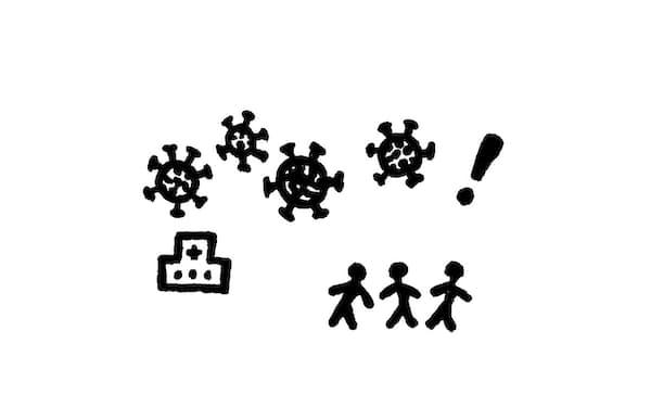 イラスト・中村久美