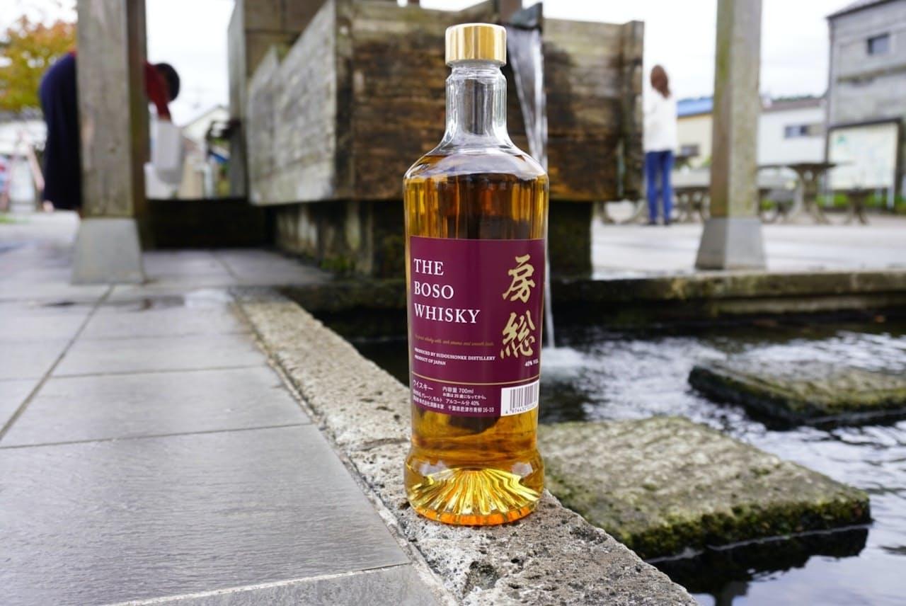 久留里地区の豊かな水は千葉県唯一の平成の名水百選。久留里駅近くの水くみ場にはひっきりなしに住民が訪れる(千葉県君津市)