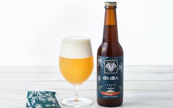 「白い恋人」ビールは仕込みにホワイトチョコレートを使用する