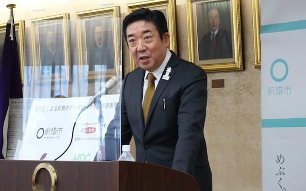 スーパーシティ計画の再提案について発表する前橋市の山本市長(15日、同市)