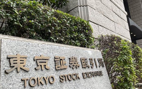 東証は70年ぶりに取引時間を延ばす