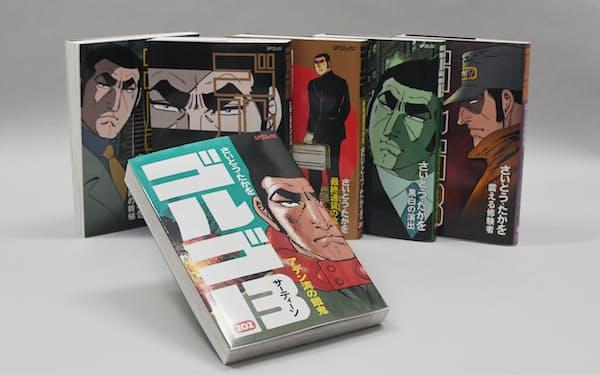 「ゴルゴ13」は今年、「最も発行巻数が多い単一マンガシリーズ」としてギネス世界記録に認定された