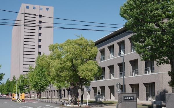 福井大学文京キャンパス