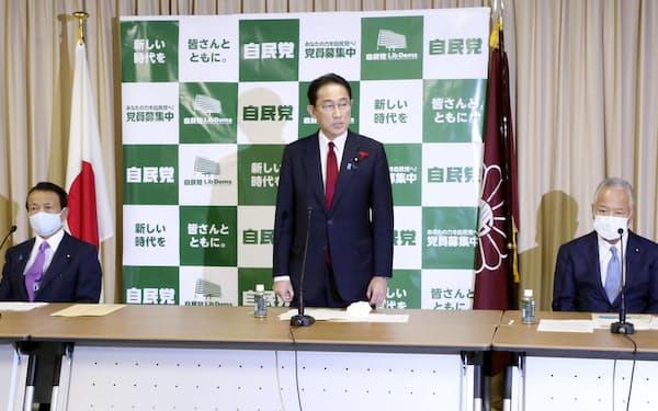 自民党全国幹事長会議であいさつする岸田首相。左は麻生副総裁、右は甘利幹事長=13日午後、東京・永田町の党本部