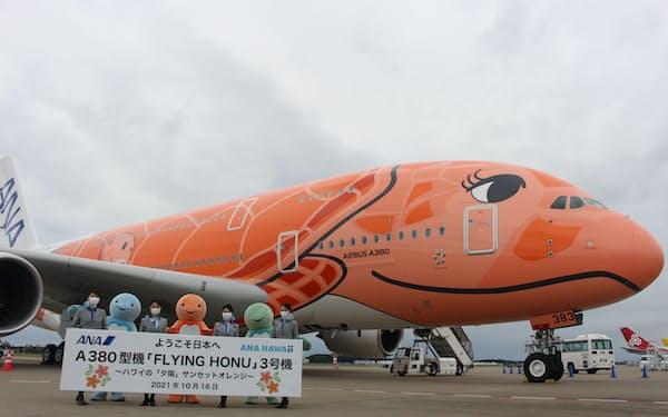 成田空港に到着したANAの「A380」3号機