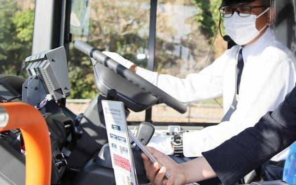 バスの乗り降りはスマホをかざすだけ(徳島県鳴門市)