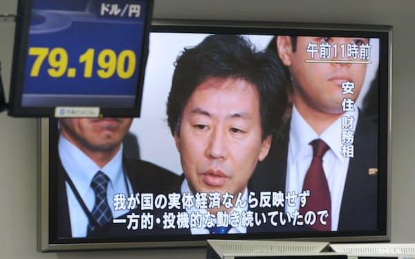 政府・日銀の円売り介入実施を伝えるモニター(2011年10月31日午後、東京都港区の外為どっとコム)