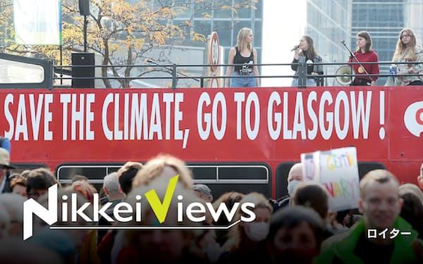 国連気候変動枠組み条約第26回締約国会議(COP26)開催への機運は高まっている(10月10日、ブリュッセル)