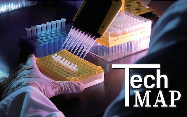 特殊なペプチドを使い創薬の候補化合物を探索する=写真はペプチドリーム提供