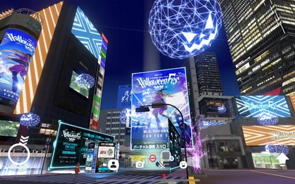 KDDIは「バーチャル渋谷」でハロウィーン向けのイベントを開催している