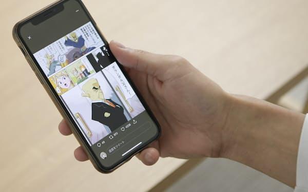 クオンとワープはスマートフォン向け漫画制作・配信を強化する