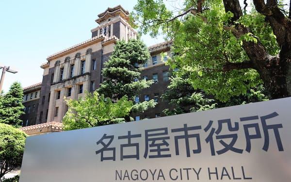 名古屋市はスマホを使うキャッシュレス決済でポイント還元する事業を検討している