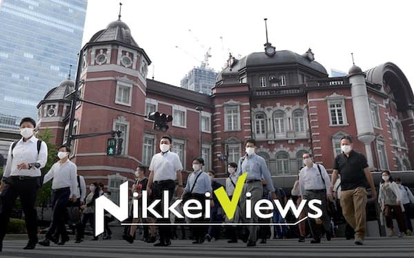 日本の賃金低迷は先進国のなかで際立っている(東京・丸の内)