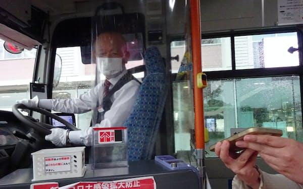 運転士にスマホ画面を提示するだけで、通常の定期と同じように使える