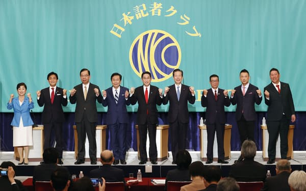 日本記者クラブ主催の公開討論会を前にポーズをとる与野党の9党首(18日午後、東京・内幸町の日本記者クラブ)=共同