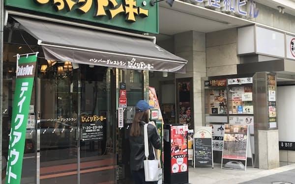 ハンバーグ店「びっくりドンキー」を展開するアレフはサイドメニューの値上げを検討している(18日、札幌市内の店舗)