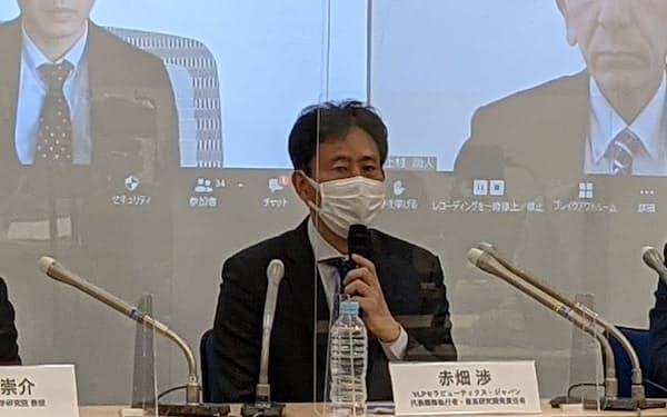 VLPセラピューティクス・ジャパンは少量投与で済む新型コロナワクチンを開発中だ。