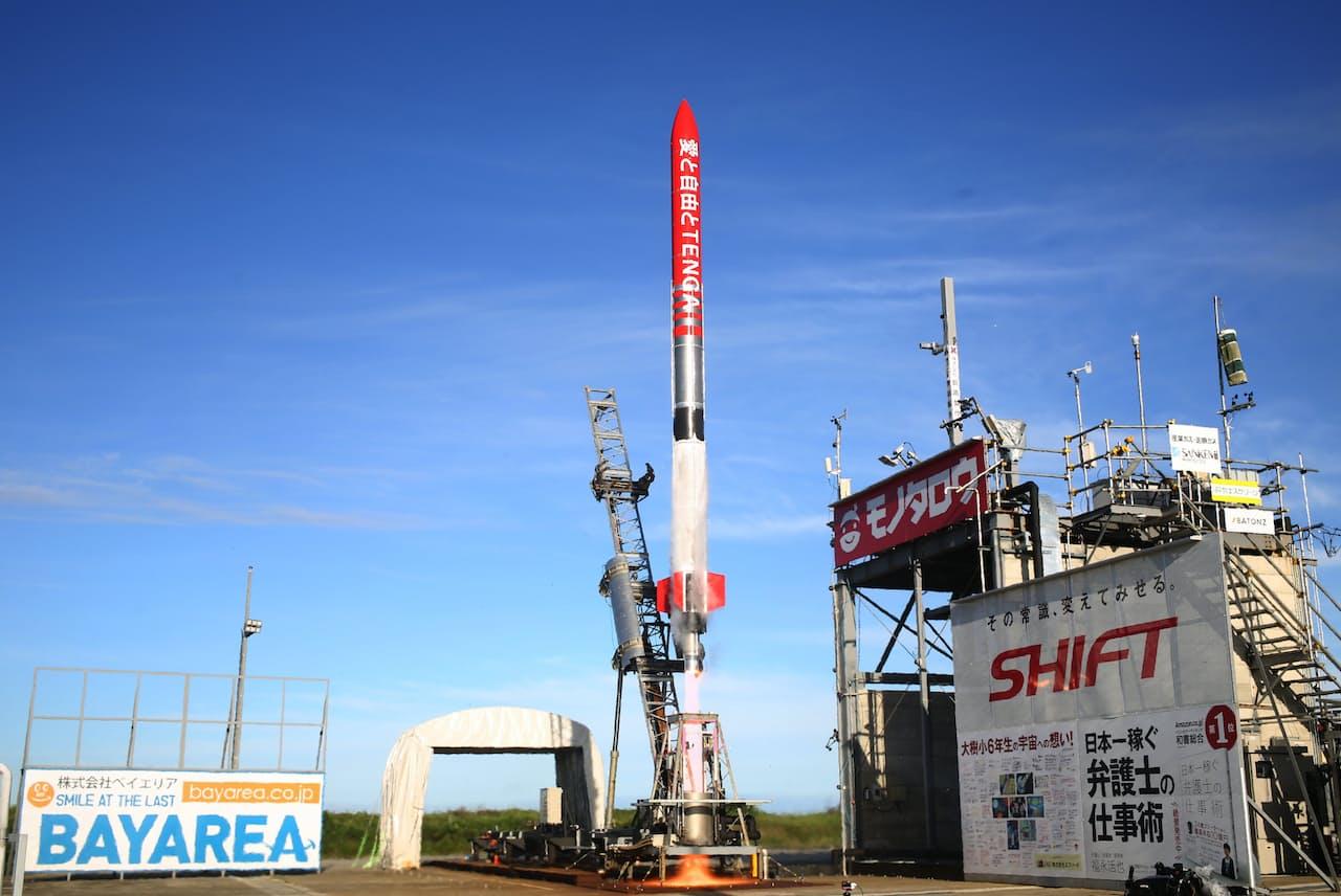 2021年7月31日、インターステラテクノロジズはMOMO6号機打ち上げに成功した
