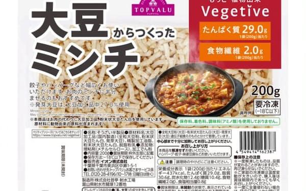 発芽大豆を使用し、肉のうまみや食感を再現した