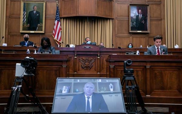 アマゾンのベゾス氏は2020年7月、下院公聴会で不正疑惑を否定した=ロイター