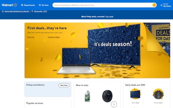 ウォルマートは11月3日からおもちゃや電子機器などのセールを実施する(同社のサイト)