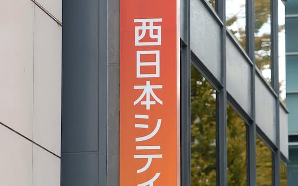 西日本シティ銀行の看板