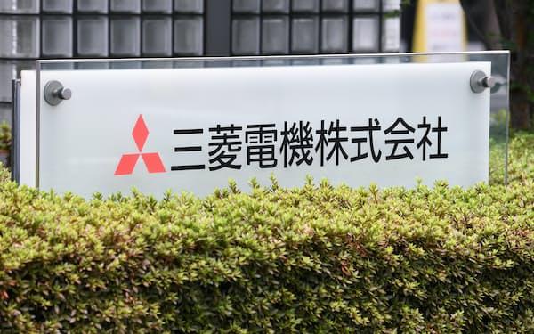 18日にはビルシステム事業の再編を発表したばかり(三菱電機の本社)