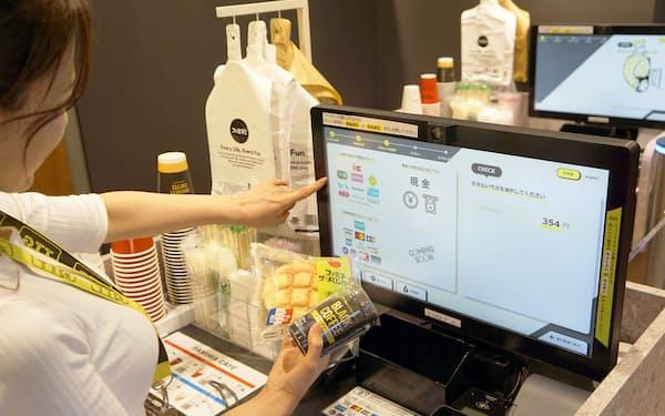 ファミリーマートは無人店で新たな市場を開拓する