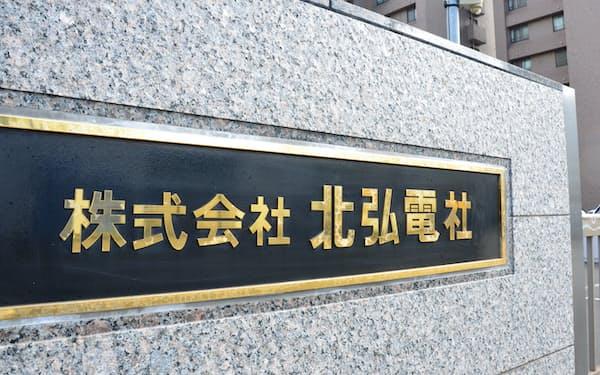 北弘電社は不適切会計で決算発表が遅れている