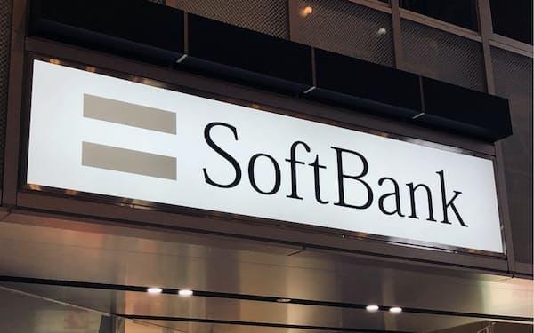 ソフトバンクは高速通信規格「5G」専用の設備で、5G通信を提供するサービスを始めた