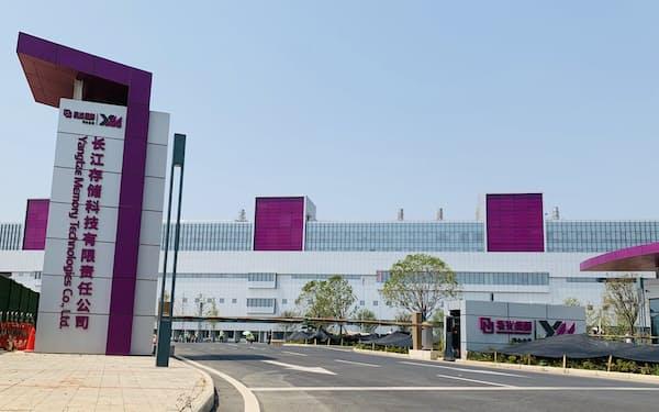 紫光集団の傘下企業で半導体大手の長江存儲科技(湖北省武漢市)
