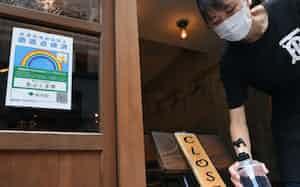 新型コロナ感染対策を徹底して第三者認証を受けた飲食店(東京都千代田区)