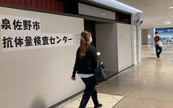 大阪府泉佐野市がりんくうタウン駅ビル内に設けた「抗体量検査センター」(19日)
