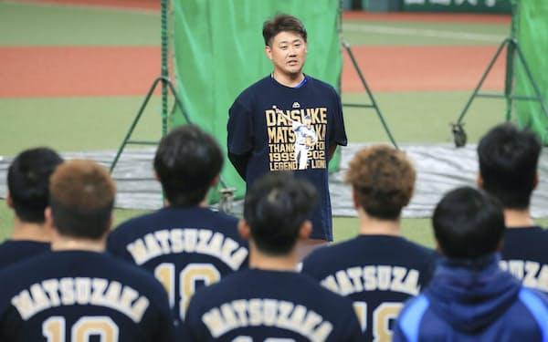 引退試合を前にチームメートにあいさつするプロ野球西武の松坂大輔投手=共同