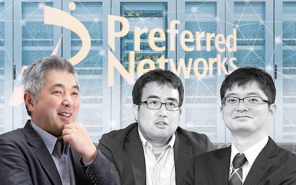 右からプリファード代表の西川氏、岡野原氏、執行役員として加わった富永氏