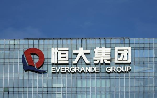 中国恒大の社債がデフォルトになる懸念も高まっている=ロイター