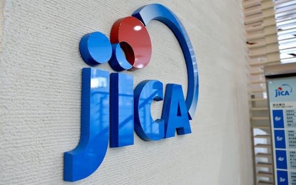 政府開発援助の資金約1960億円が国際協力機構(JICA)に滞留していた