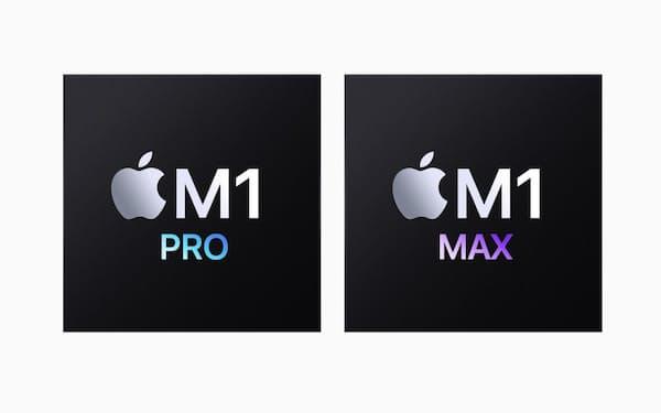 M1 ProとM1 Maxを発表(出所:アップル)