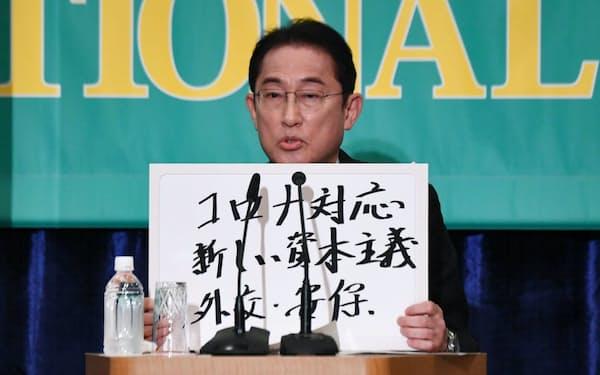 「新しい資本主義」を掲げ衆院選に臨む岸田首相(18日、東京都千代田区)