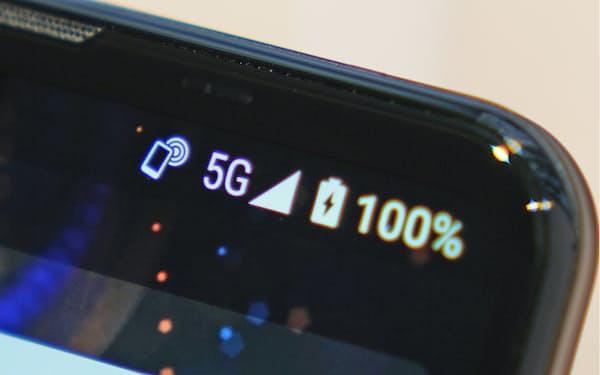 5Gでつながっているのにパケットが止まる「パケ止まり」対策に各社が力を入れる(撮影:日経クロステック)