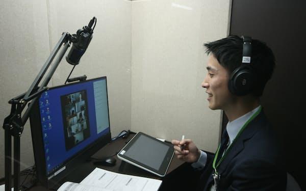 栄光は難関校向けのオンライン講座を開講した