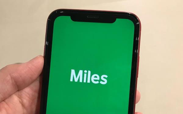 米マイルズには日本航空などが出資する