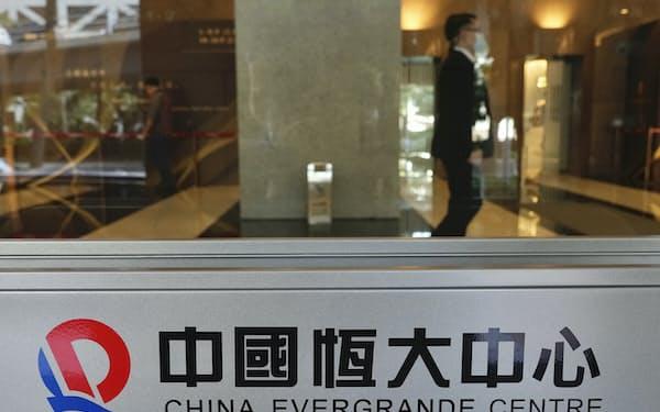 中国恒大集団の米ドル債利払い期限は23日に迫る=AP