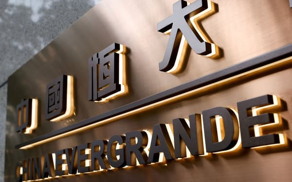 FILE PHOTO: The China Evergrande Centre building sign is seen in Hong Kong, China, September 23, 2021. REUTERS/Tyrone Siu/File Photo