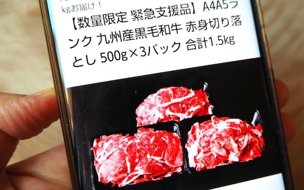 地元の特産品や農産物を返礼品としている自治体は多い(写真は熊本県八代市の返礼品)